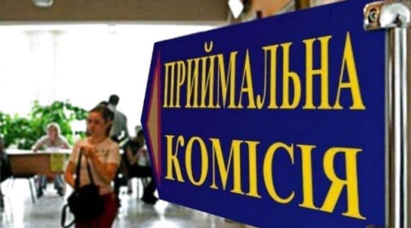 Льготы для крымчан действуют в десятках украинских вузов (список)