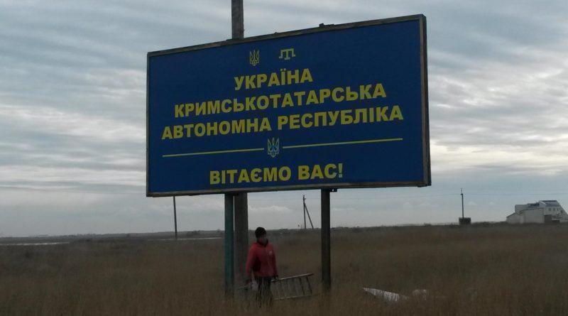 крымскотатарская автономия
