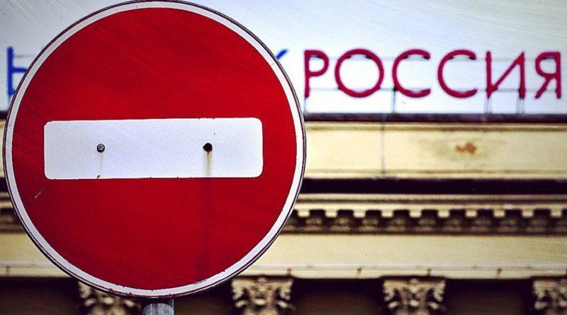 Крымские санкции. BlackSeaNews запустили сводную базу данных компаний