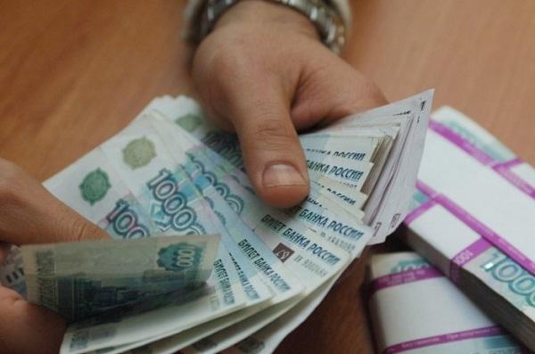 рубли, зарплата