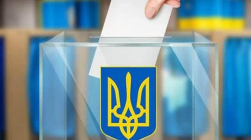 Как крымчанам проголосовать на местных выборах в Украине