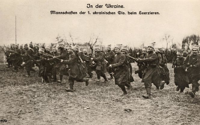 армия УНР