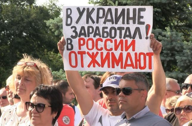митинг, севастополь