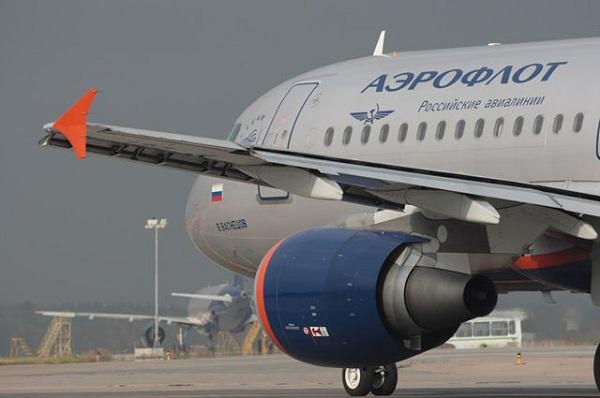 аэрофлот, авиа, самолет