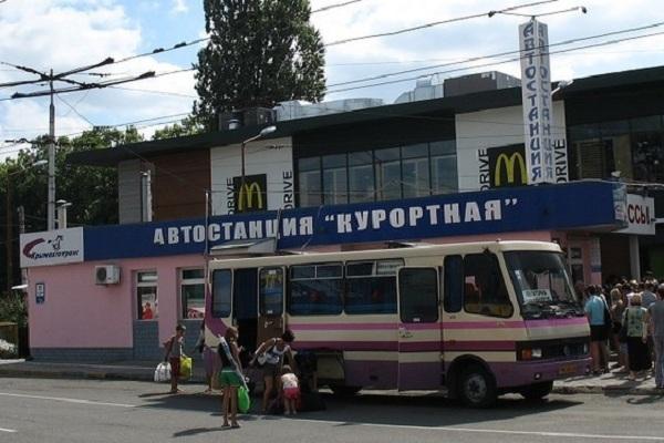 автобус, Симферополь, автостанция