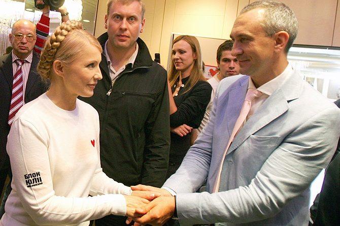 Юлия Тимошенко и Алексей Ситников
