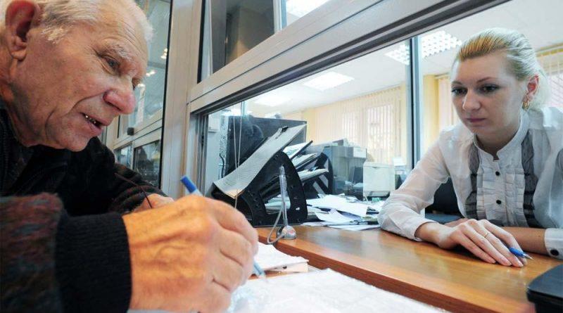 Новая газета: Россия массово отказывает крымчанам в пенсиях