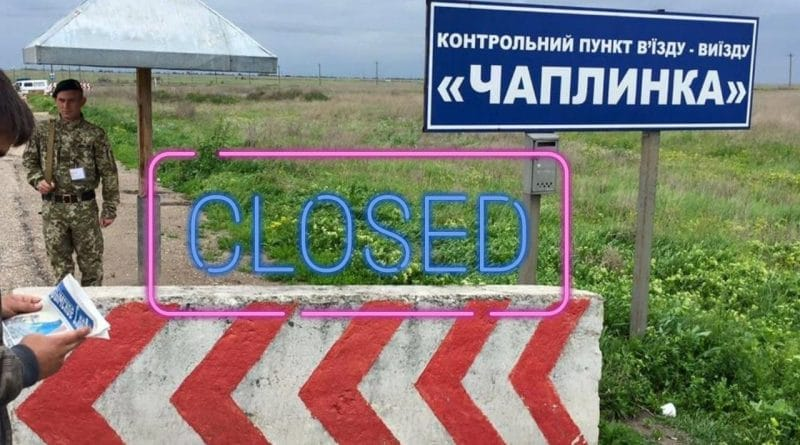 Херсонская область закрывает один из трех пунктов пропуска с Крымом