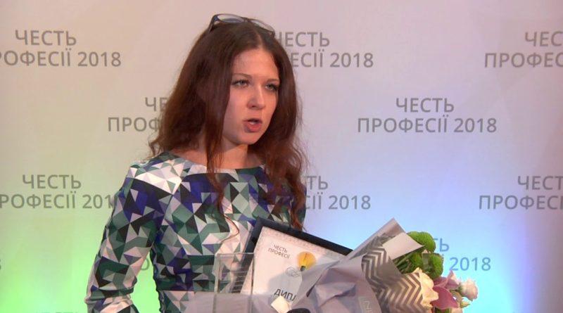 Леся Иванова