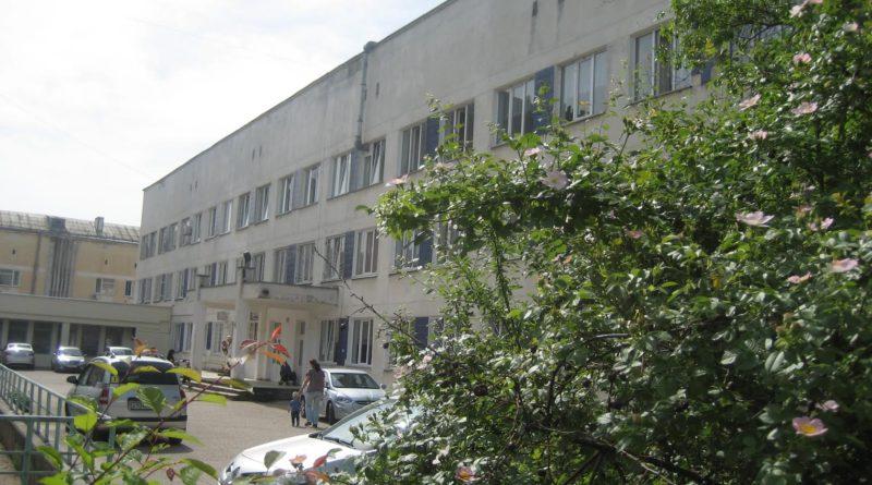 Роддом №1 Севастополь
